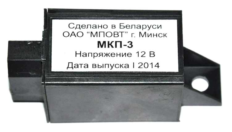 8РК-865 Ремень поликлиновой МТЗ 3022
